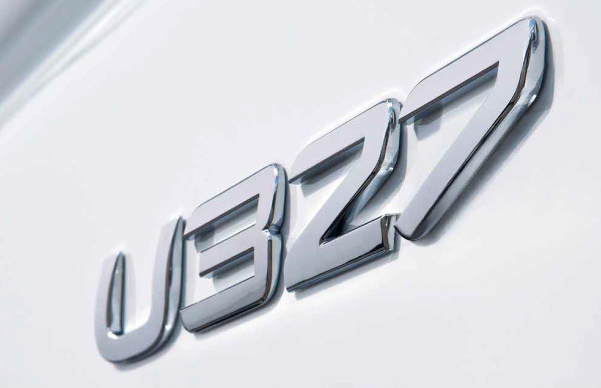 Typschild U 327 neues Modell